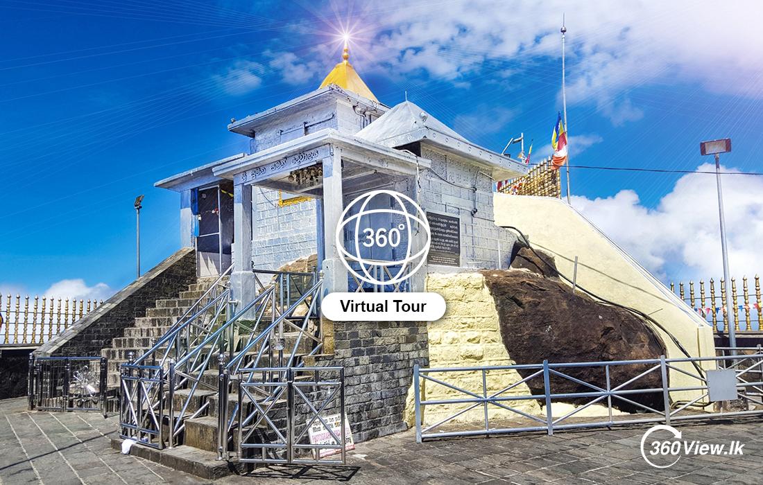 Virtual Tour of Sri Padaya |Adam's Peak