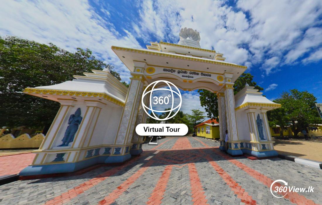 Virtual Tour of Nagadeepa Rajamaha Viharaya (Jaffna)