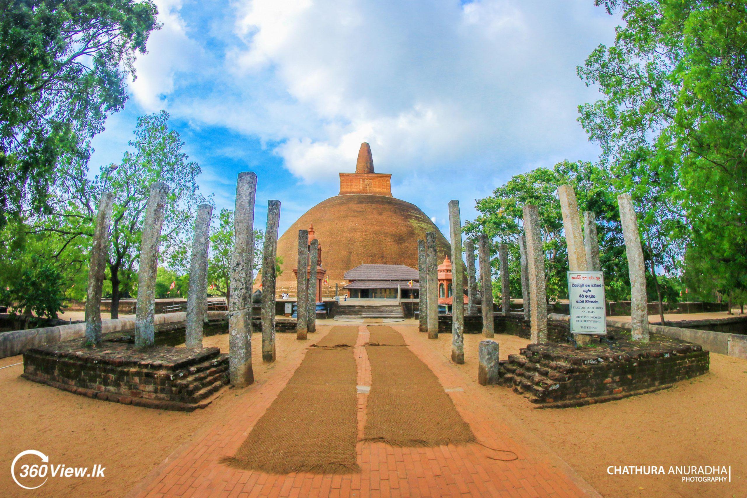 Abhayagiri Dagaba (Anuradhapura)