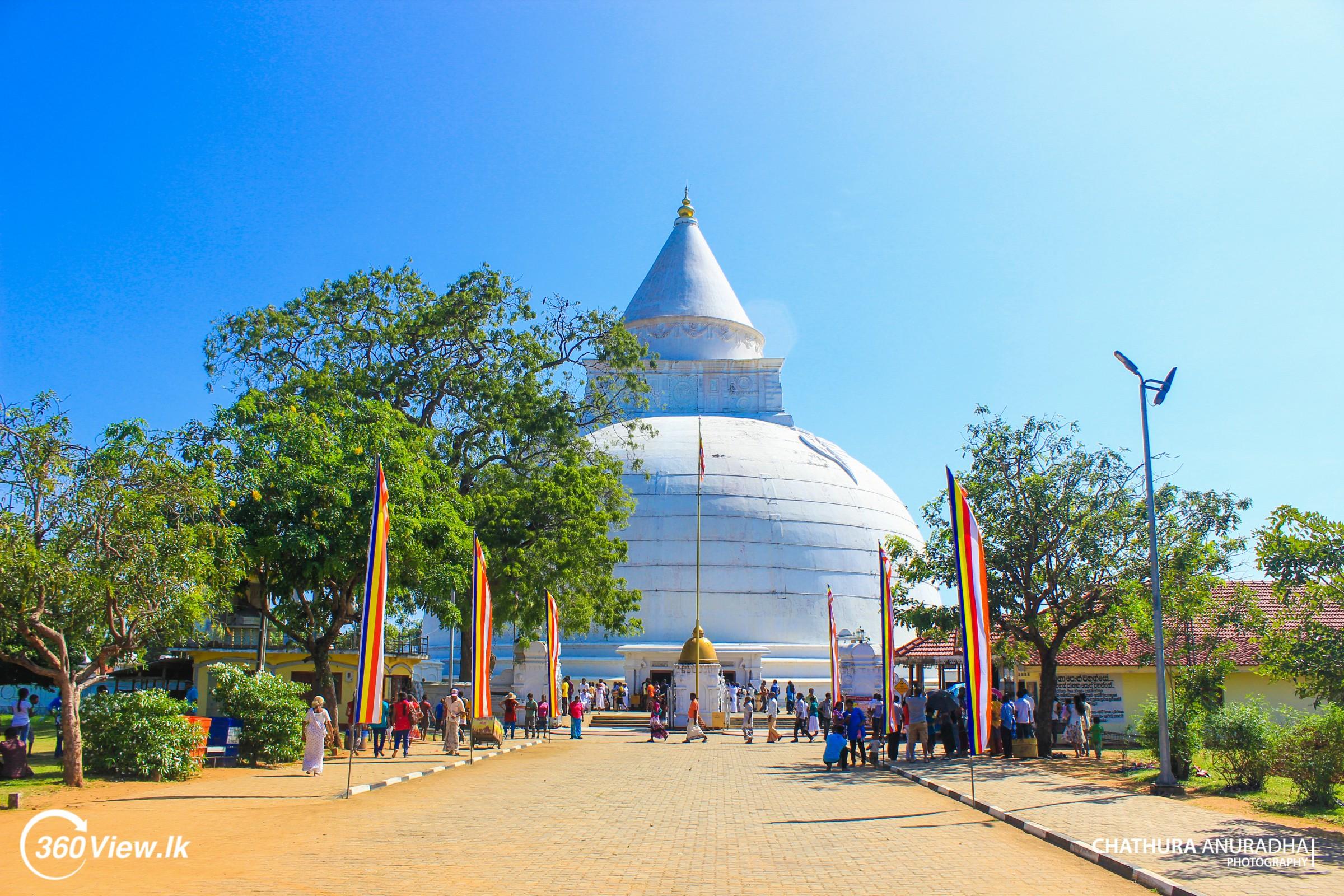 Tissamaharama Raja Maha Vihara-The Spherical Stupa in Ruhuna