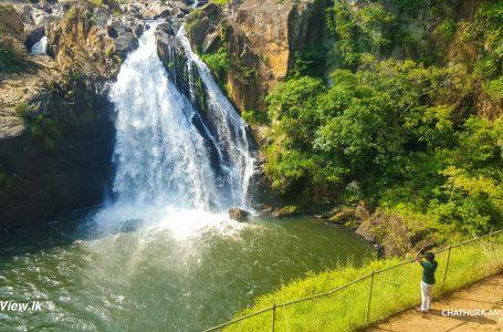 Duwili Ella Waterfall – Walawe Ganga East Fall