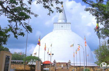 Short Video of Mirisawetiya Stupa
